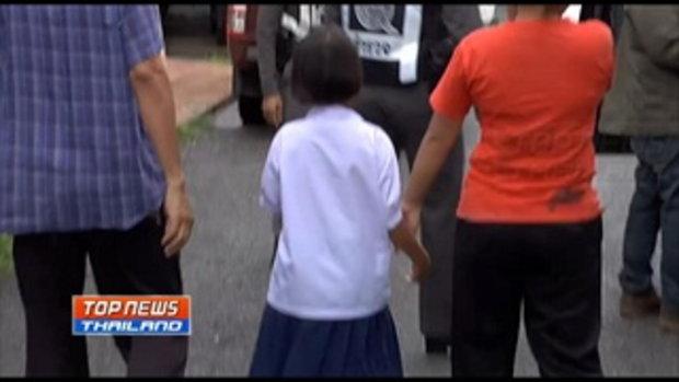 หนุ่มเมากาวลวงเด็ก ป.3 หน้าโรงเรียน โชคดีเพื่อนมาเห็นรีบบอกชาวบ้านรุมจับตัวไว้ได้ทัน