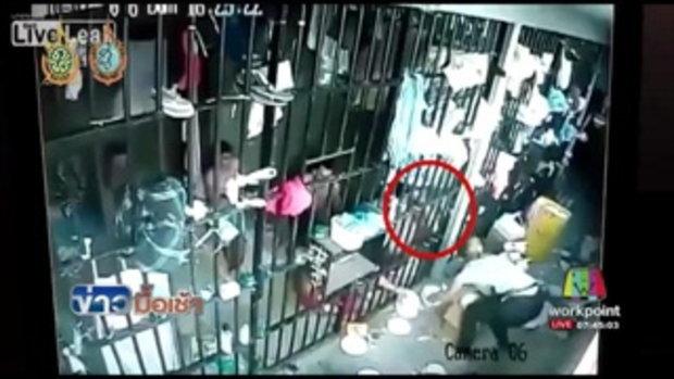 นักโทษชายกระชากผมผู้คุมสาวผ่านห้องขังในบราซิล l ข่าวมื้อเช้า l 13 ก.ย.59