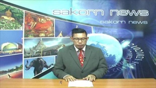 Sakorn News : โครงการค่ายคุณธรรมนำชีวิต