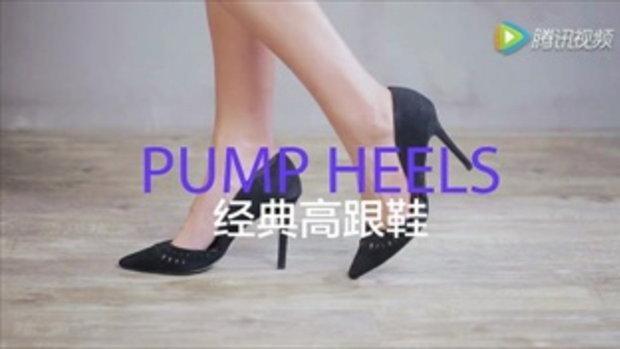 เคล็ดลับ! ใส่รองเท้าส้นสูงเดินยังไงให้สวยสง่า