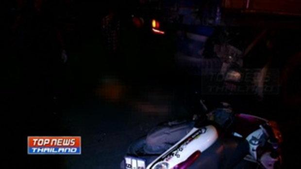 3 พี่น้อง ควบจยย. ชนท้ายรถ 10 ล้อ น้องชาย 7 ขวบ เสียชีวิต พี่ชาย 2 คน บาดเจ็บสาหัส