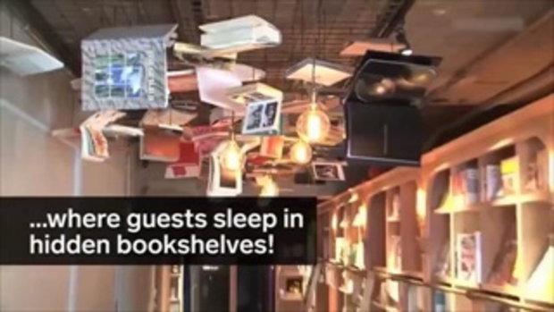เอาใจคนรักหนังสือ! โฮสเทลญี่ปุ่นผุดไอเดีย Book&Bed นอนในชั้นหนังสือพันเล่ม