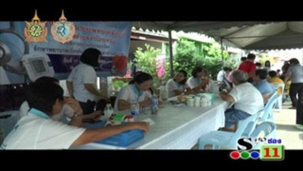 Sakorn News : ข่าวกิจกรรมหน่วยแพทย์เคลื่อนที่