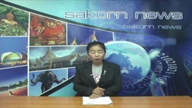 Sakorn News : หน่วยแพทย์เคลื่อนที่ ปตท. ตรวจสุขภาพ ตำบลบางโปรง