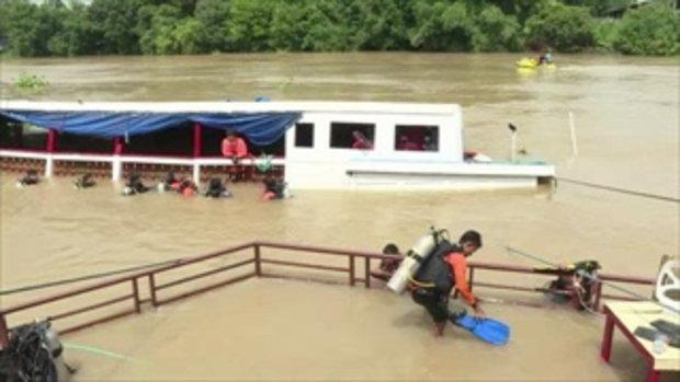 เรือล่มกลางแม่น้ำเจ้าพระยา หน้าวัดสนามไชย  ประเทศไทย เสียชีวิต 15 ราย