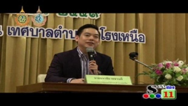 Sakorn News : ข่าวติดตั้งบ่อดักไขมัน
