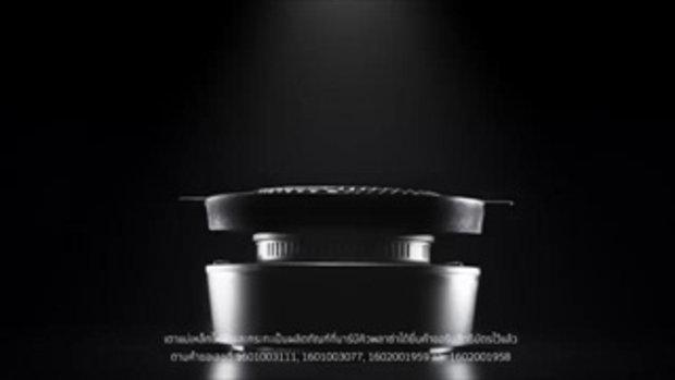 บาร์บีคิวพลาซ่า ปฏิวัติกระทะใหม่ส่ง Black Pan สุดพรีเมี่ยม
