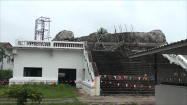 ฟ้าผ่าบริเวณพระพุทธรูปองค์ใหญ่สูงเท่าตึก 9 ชั้น พังถล่มเสียหาย