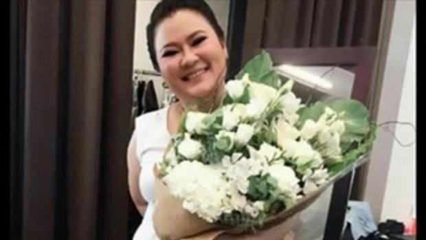 ส่องชีวิต อิน บูโดกัน หลังแต่งงาน ตอนนี้เป็นสาวเต็มตัว สวยขึ้นเพราะความรัก