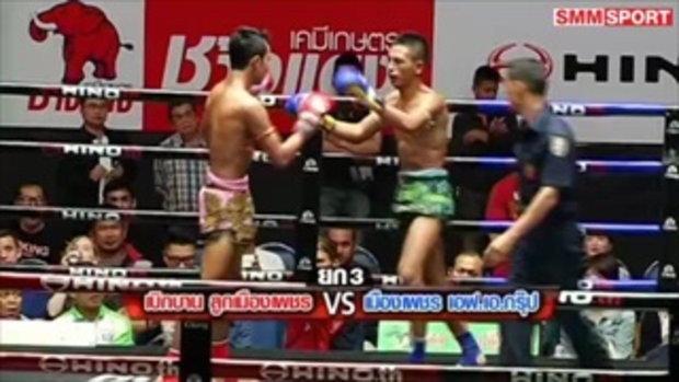 คู่มันส์ มวยไทย : เบิกบาน ลูกเมืองเพชร vs เมืองเพชร เอฟ.เอ.กรุ๊ป