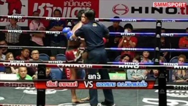 คู่มันส์ มวยไทย : ดีไซน์ ราชานนท์ vs ยอดสยาม ส.จ.วิชิตแปดริ้ว