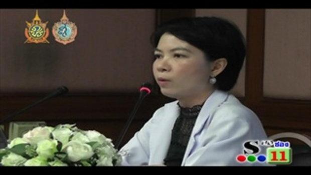 Sakorn News : ข่าวอบรมความรู้เรื่องโรคเบาหวาน