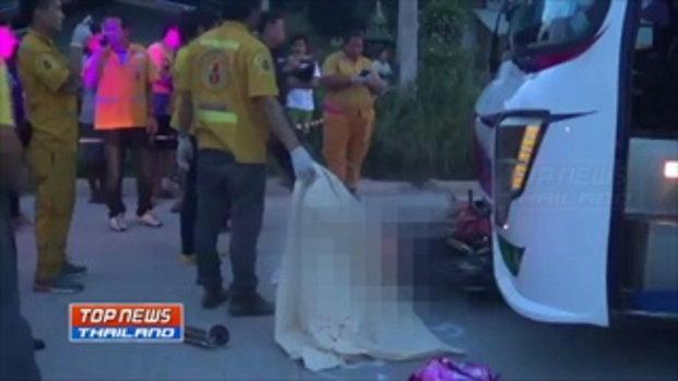 รถบัสพุ่งชนรถจักรยานยนต์ แม่-ลูก เสียชีวิต หลานชาย 7 ขวบ บาดเจ็บ
