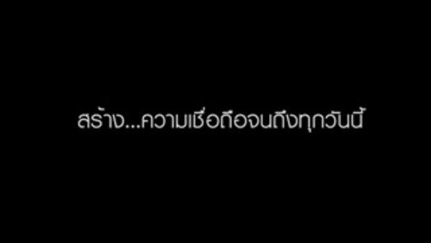 Perspective - ป้าตือ - ออร์แกไนเซอร์มือทองของเมืองไทย [25 ก.ย. 59]