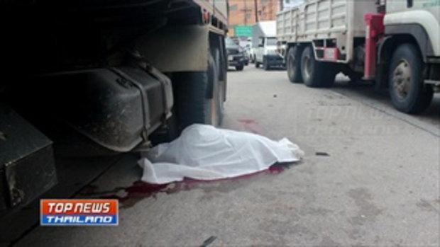 รถสิบล้อบรรทุกดินชิ่งชนวินรถจักรยานยนต์หนีไฟแดง เสียชีวิต 1 ราย บาดเจ็บ 1 คน