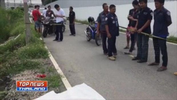 ชาวบ้านผงะ พบศพหญิงสาวถูกฆ่าเปลือย นำมาโยนทิ้งข้างถนน