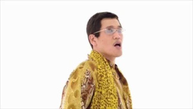 เพลงญี่ปุ่นสุดฮา PPAP จับแอปเปิล-สับปะรด-ปากกา ชนกันวุ่น