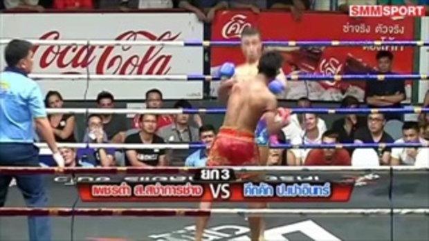 คู่มันส์ มวยไทย : เพชรดำ ส.สง่าการช่าง vs คึกคัก ป.เปาอินทร์