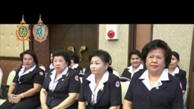 Sakorn News : ข่าวเหล่ากาชาดมอบทุนการศึกษา