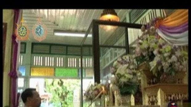 Sakorn News : สวดมนต์ถวายในหลวง