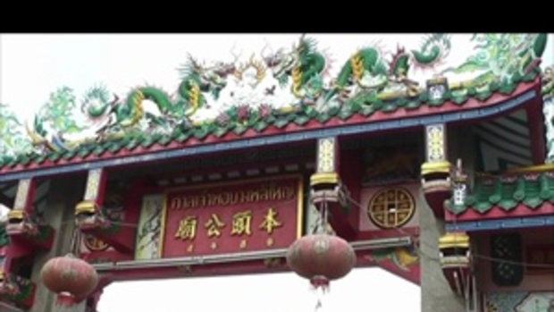Sakorn News : เทศกาลกินเจ ศาลเจ้าพ่อบางพลีใหญ่