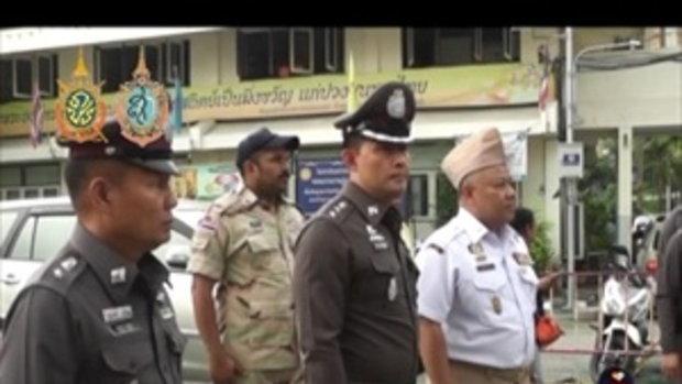 Sakorn News : สภ.บางพลี และ อ.บางพลี ระดมกวาดล้างอาชญากรรมช่วงงานรับบัว