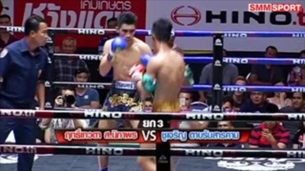 คู่มันส์ มวยไทย : ฤทธิ์เทวดา ส.นิภาพร vs ชูเจริญ ดาบรันสารคาม