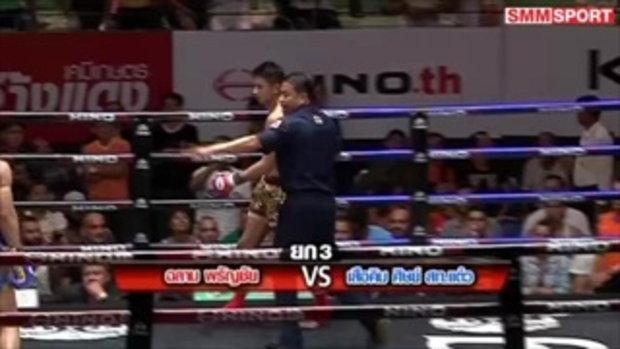 คู่มันส์ มวยไทย : ฉลาม พรัญชัย vs เสือคิม ศิษย์ส.ท.แต๋ว