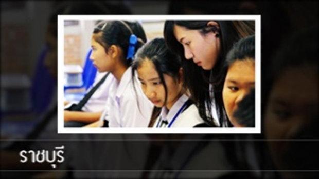 โครงการเยาวชนรักบ้านเกิด   เพื่อแทนคุณแผ่นดิน @ จังหวัดราชบุรี