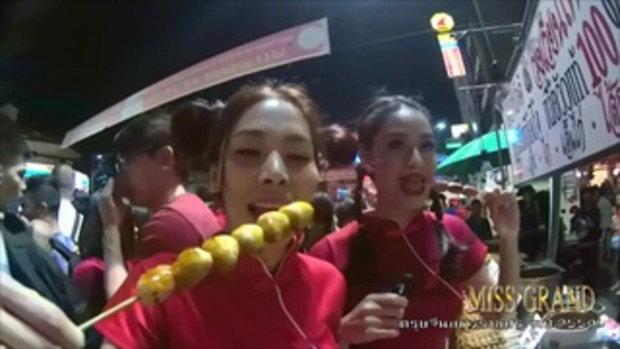 มิสแกรนด์ไทยแลนด์ พาตะลุย เทศกาลตรุษจีนเยาวราช 2559