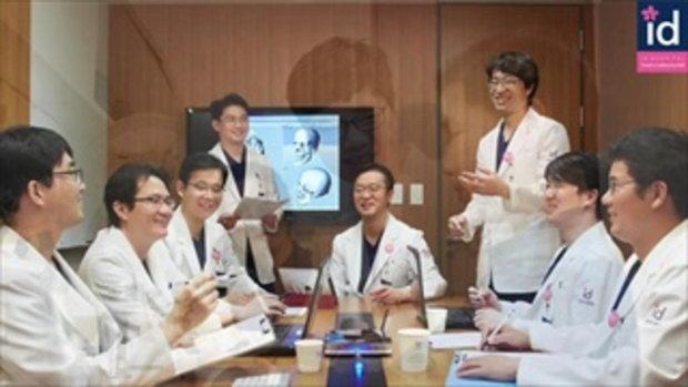 แนะนำโรงพยาบาลไอดี รพ.ศัลยกรรมขนาดใหญ่ของเกาหลี