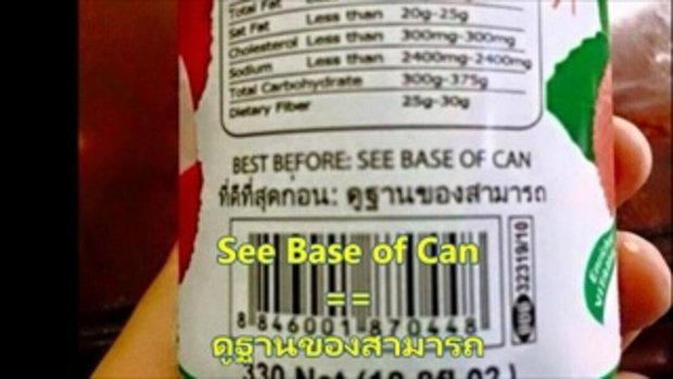 17 ภาษาอังกฤษแบบไทยๆ เจอที่ไหนก็ฮา