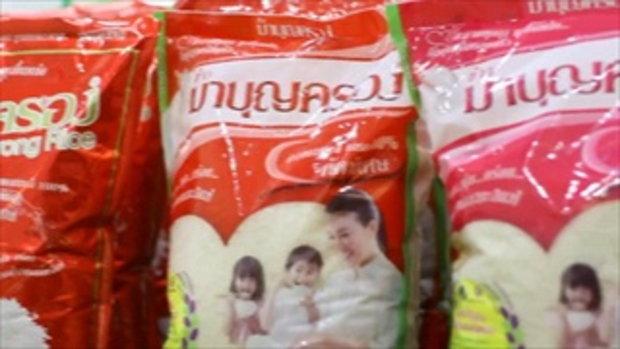 คนไทยไม่ใส่ดัดจริต