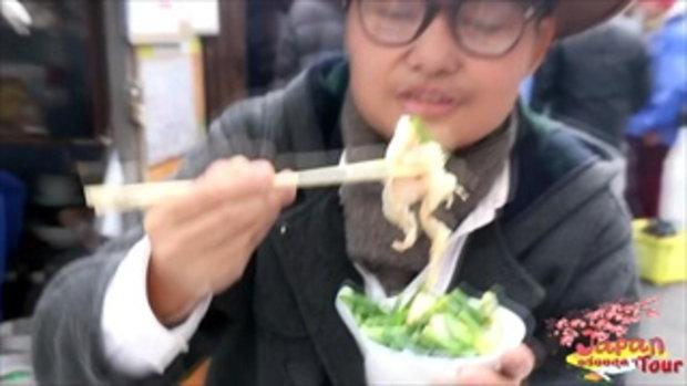 ทัวร์กินในญี่ปุ่นที่รับรองว่าเด็ด