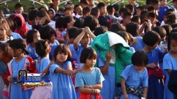 6 3 2559 รายการคนไทยไม่ใส่ดัดจริต