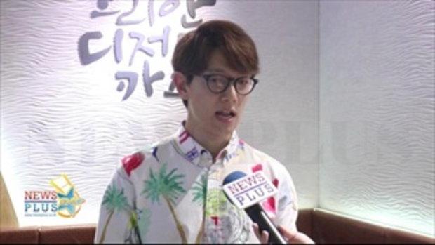 จงเบ เปิดร้านขนมเกาหลีพ้อคิดถึงเพลงอยากรวมตัวเคโอติกมีซีรี่ย์/รับคุยสาว