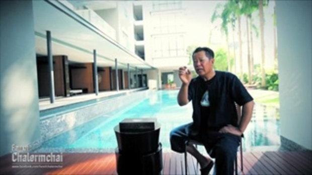 ทำไมคนไทยจึงถูกกล่าวว่าขาดวิสัยทัศน์