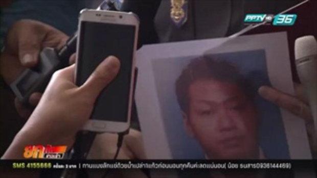 ตม.รวบ แก๊งยากูซ่ารายใหญ่หนีคดีกบดานไทย