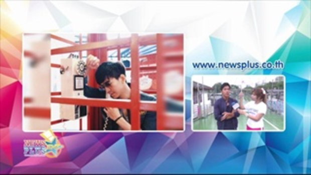 ณัฐ ศักดาทร พาบุกกองถ่าย MV ใจพังพัง