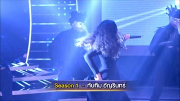 Season 1 ทับทิม อัญรินทร์ vs Season 2 ต้นหอม ศกุนตลา : ปาล์มมี่