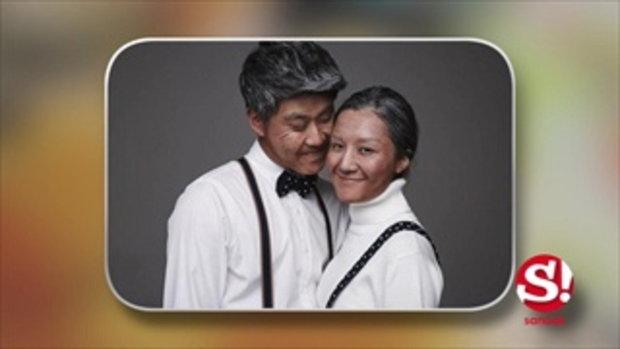 มาแล้ว!การ์ดงานแต่งงาน เอ็ม บุษราคัม น่ารักเป็นรูปคู่ตอนแก่