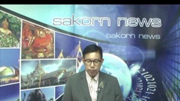 Sakorn News : ประชุมคณะกรรมการจัดงานหลวงพ่อปาน