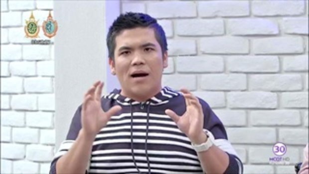 ตื่นมาคุย -เจอกับ บี้-วิว จากซิทคอม สูตรรักชุลมุน พรุ่งนี้!