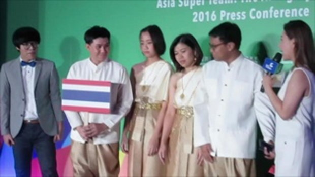 ประกาศผลการแข่งขัน Asia super team announcement