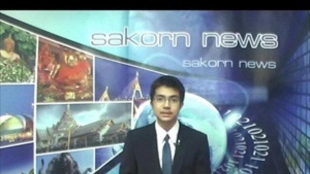 Sakorn News : มาร์เก็ตวิลเลจสุวรรณภูมิ จัดกิจกรรมเชียร์ฟุตบอลไทย