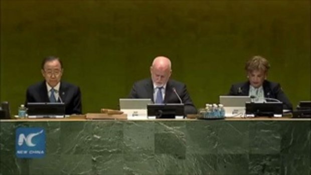 UN ร่วมถวายอาลัยพระบาทสมเด็จพระปรมินทรมหาภูมิพลอดุลยเดช