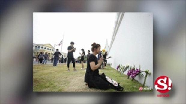 บรรยากาศถวายอาลัยพระบรมศพ ณ ท้องสนามหลวง 17 ตุลาคม 2559
