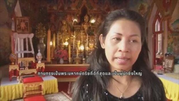 ชาวไทยในต่างแดนร่วมถวายอาลัยการเสด็จสวรรคตของในหลวง