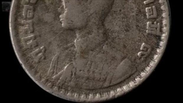เหรียญกษาปณ์หายาก 1บาท ร.9 หลังตราแผ่นดิน พ.ศ.2505 (เก่าหาดูยาก)