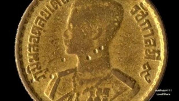 เหรียญกษาปณ์หายาก เหรียญ 50 สตางค์ พ.ศ. 2500 อยู่ในกลุ่มเหรียญหายาก รัชกาลที่ 9 ลำดับ 3